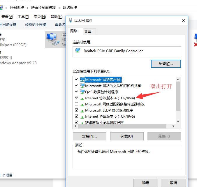 2018最新日本亚马逊无法访问的解决办法,让你轻松快速打开日亚官网