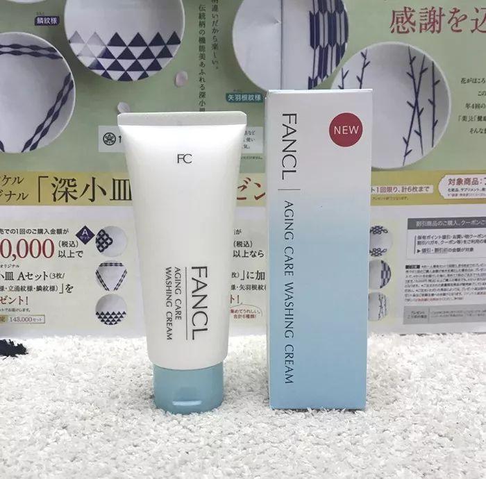 日本这几款超推荐的氨基酸洗面奶,款款都是敏感肌的最爱!
