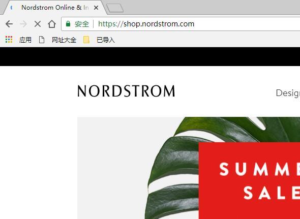关于解决Nordstrom美国官网、日本亚马逊及丝芙兰官网打不开的海淘攻略