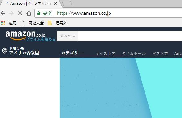 日本亚马逊、Nordstrom、sephora美国官网打不开?一招解决无法访问!电脑+手机均可
