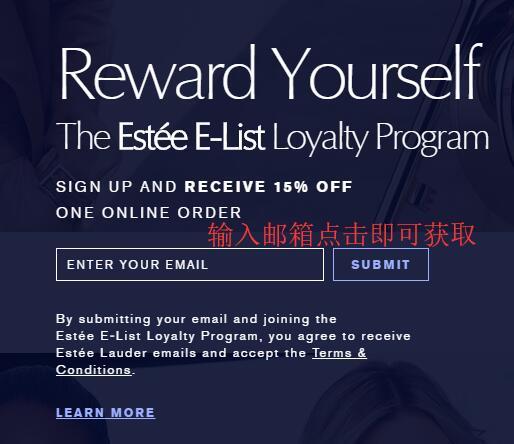 2018最新Estee Lauder雅诗兰黛美国官网海淘教程,附ELIST Loyalty会员加入及积分攻略!