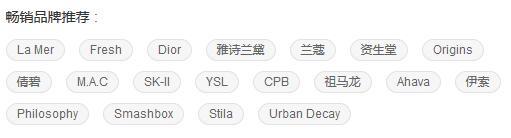 <a href='http://www.mxhaitao.com/htzy/' class='hyperlinked' target='_blank'>海淘转运</a>