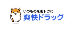 2019日本有哪些海淘購物網站推薦 日淘購物網站史上最全面匯總