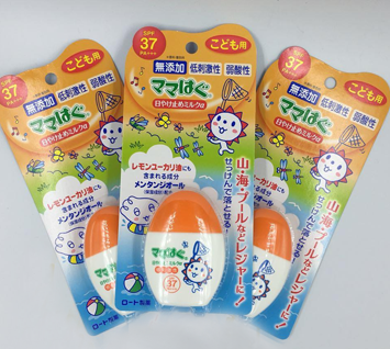 2019史上最全日本防晒大集合 超好用日本防晒霜排行榜都在这里