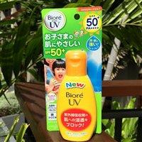 2019史上最全日本防曬大集合 超好用日本防曬霜排行榜都在這里