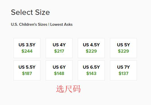 2019史上最全stockX海淘攻略 stockX美國官網海淘下單教程