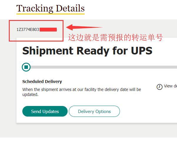 加拿大转运公司包裹预报流程
