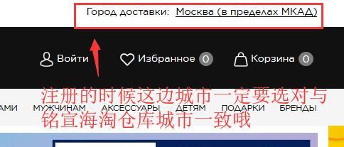 2019史上最全俄罗斯letu海淘攻略 letu俄罗斯官网海淘下单教程