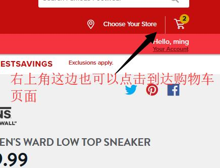 2019史上最全famous footwear海淘攻略 famous footwear美国官网海淘下单教程