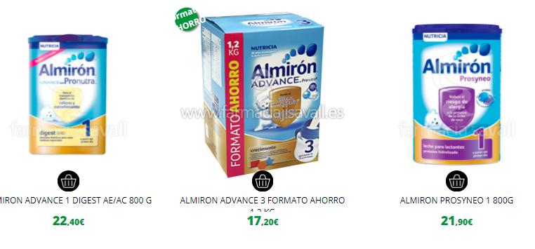 Almiron阿米龙