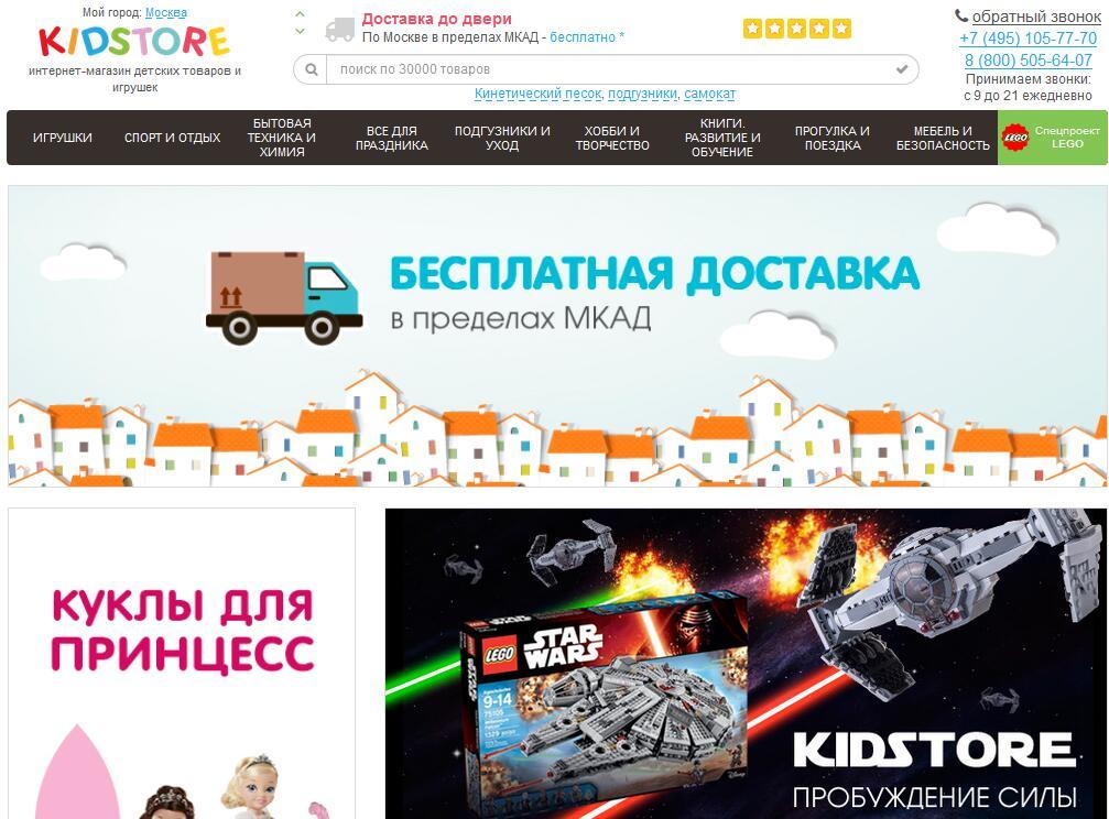2019史上最全俄羅斯海淘熱門產品推薦 俄羅斯海淘網站匯總全攻略