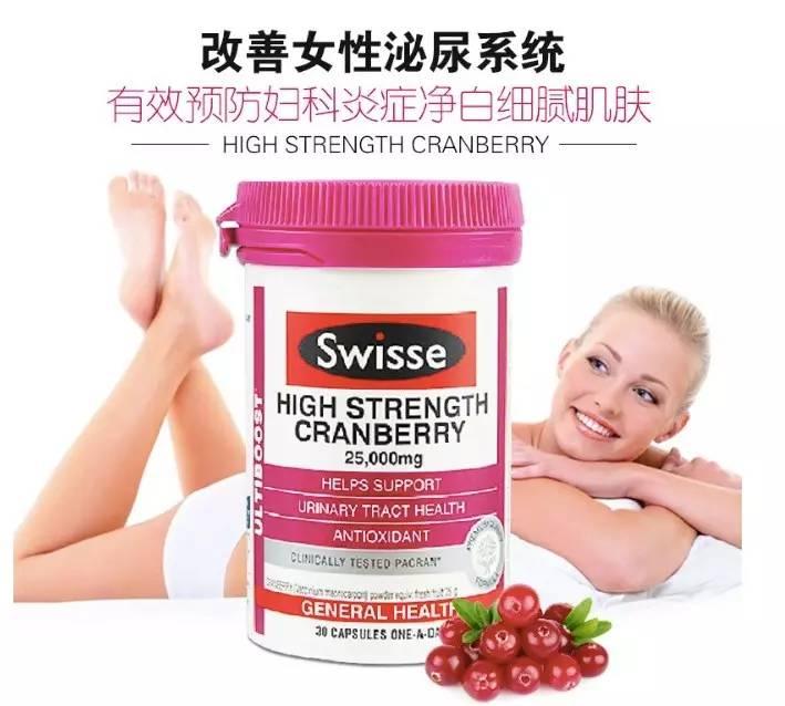Swisse 高濃度蔓越莓膠囊