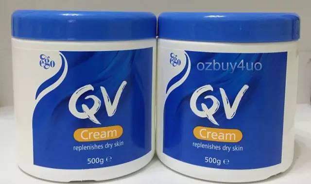 澳洲QV cream