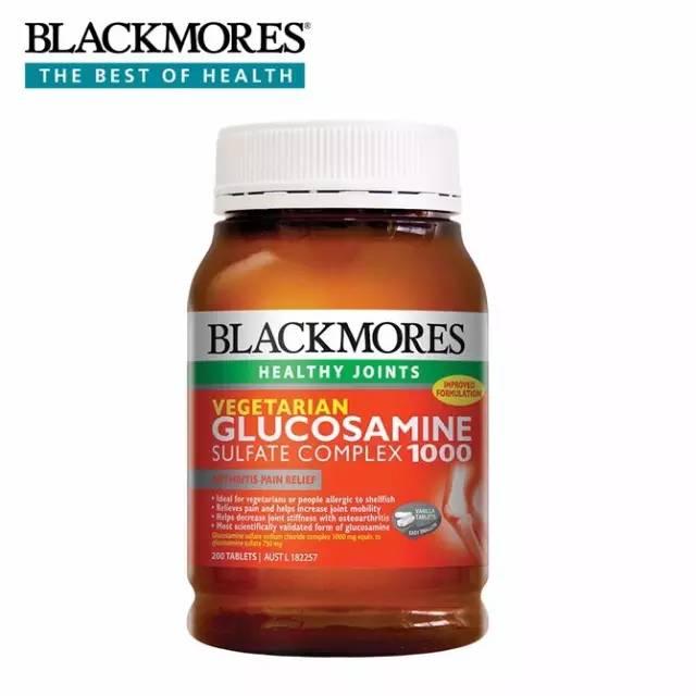 Blackmores氨糖維骨力關節靈