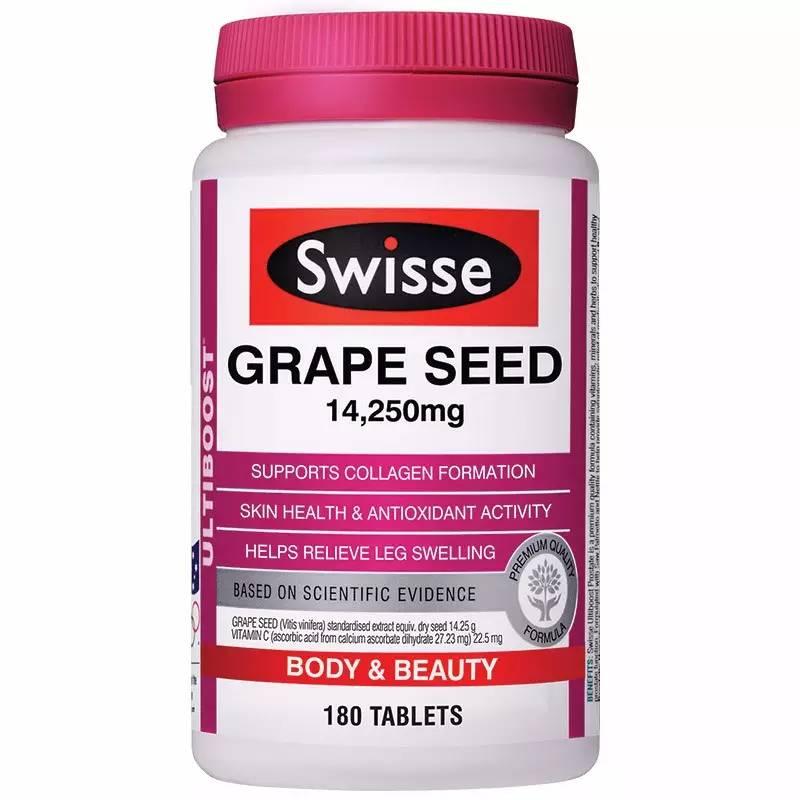Swisse葡萄籽