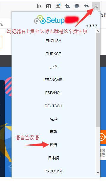 2019年最有效amazon日本亚马逊官网打不开解决办法,甚至丝芙兰美国都可以搞定!