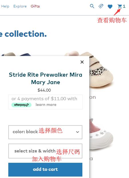 Stride Rite美国官网海淘攻略 Stride Rite官网海淘童鞋购物教程